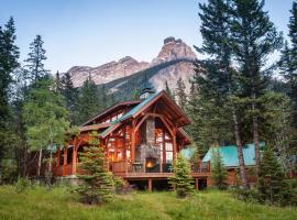 Cathedral Mountain Lodge, Филд
