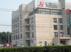 Jinjiang Inn Wanfeng Road Beijing