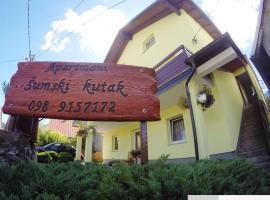 Apartments Šumski Kutak, Фужине (рядом с городом Lič)