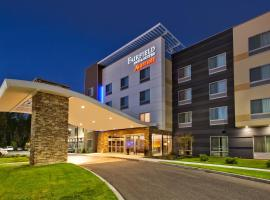 Fairfield Inn & Suites by Marriott Plattsburgh, Plattsburgh
