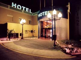 Hotel El Cisne, Zaragoza (La Muela yakınında)