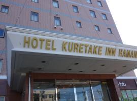 Kuretake-INN HAMANAKO, Kosai