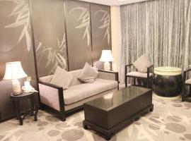 Veegle Hotel Hangzhou, Yuhang (Toupeng yakınında)