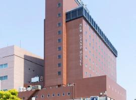 金沢ニューグランドホテル