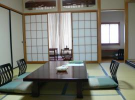 Oyado Sansui, Achi (Machi yakınında)