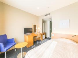 Hotel Landmark Wakayama