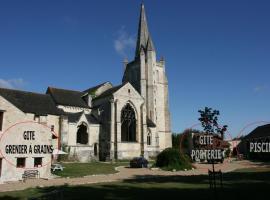Abbaye De Bois-Aubry, Luzé (рядом с городом Rilly-sur-Vienne)