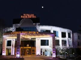 Vivaldi Park Hotel, Анкара