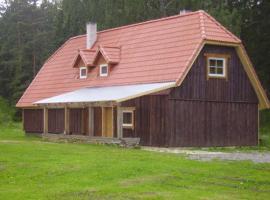 Nõmmeveski Holiday House, Joaveski (Loobu yakınında)