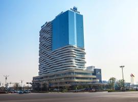 Maritim Hotel Changzhou, Changzhou (Qingshancun yakınında)