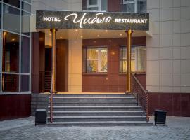 Hotel Chibyu, Ukhta