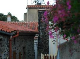 Mairie de VIRA, Vira (рядом с городом Sournia)