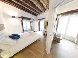 Bedda Mari Rooms & Suite