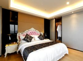 Pengman Beijing Rd. A-mall Apartment