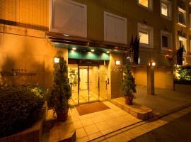 Hotel Villa Fontaine Tokyo-Jimbocho