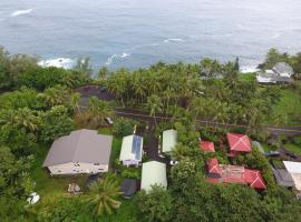 Oceanfront Cottage Near the Kalapana Lava Flows, Kehena