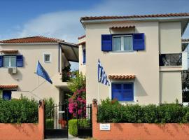 Anesis Village Studios and Apartments