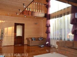 Reka uDachi Guest House, Rybalka
