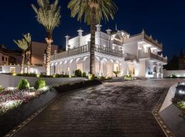 Quinta Real Granada, Уэтор-Вега