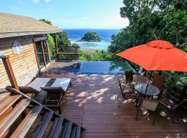 Serendipity Beach Resort Koh Lipe
