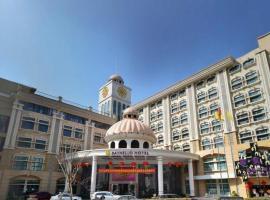 Dayhello Hotel, Shenzhen (Shekou yakınında)