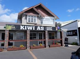Kiwi As Guest House