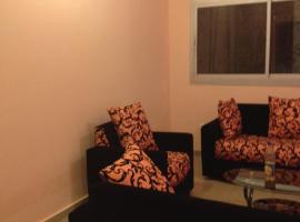 Faustine Lounge Immobilier, Ahala (Nkomo yakınında)