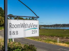 RoomWithaView B&B, Rosevears