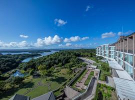 Miyako Resort Okushima Aqua Forest (Hotel Kintetsu Aqua Villa Ise Shima)