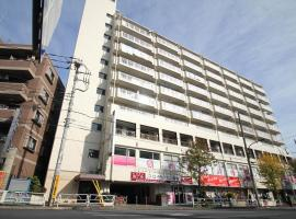 Royal Inn Kikusui, Higashi-murayama (Kodaira yakınında)