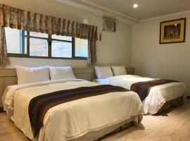Minren Hotel