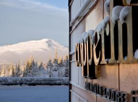 Copperhill Mountain Lodge, Оре