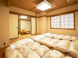Select inn Iwaki Ekimae, Iwaki (Hirono yakınında)