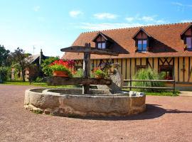Domaine De La Baudriere, Verneusses (рядом с городом Villers-en-Ouche)