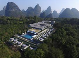 Yangshuo Mountain Top Retreat