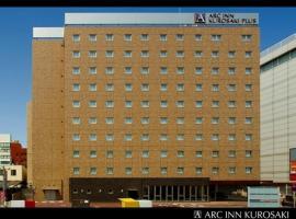 Arc Inn Kurosaki PLUS