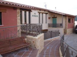 """Alojamiento Turístico """"El Torreón"""", Fresneda de la Sierra (рядом с городом Ribagorda)"""