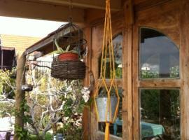 Oren House, Gita (рядом с городом Tuval)
