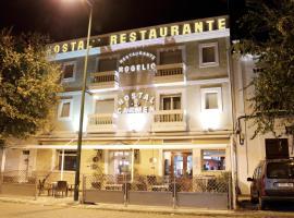 Hostal Carmen, Сафра (рядом с городом Медина-де-лас-Торрес)