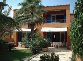 Residence la Catalane, Сен-Сиприен-Пляж