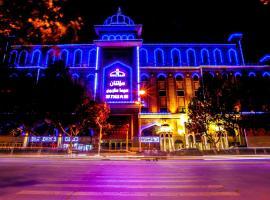 Xinjiang Nuerlan Hotel (Formerly Name: Xinjiang Sultan Hotel)