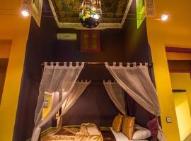 Riad Haj Palace et Spa