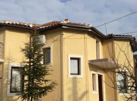 Guest House Gebran, Svilengrad (Lyubimets yakınında)