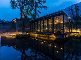 Dujiangyan Jiangnan Memory Hotel, Dujiangyan (Baishuihe yakınında)