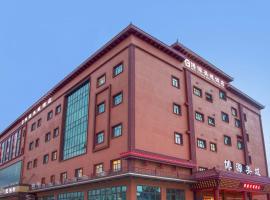 Bo Yuan Mei Yu Hotel, Zhuhai (Dabu yakınında)