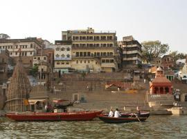 Scindhia Guest House, Варанаси (рядом с городом Mughal Sarāi)