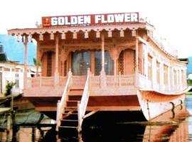 Golden Flower Heritage Houseboat, Сринагар (рядом с городом Nagīn Bāgh)