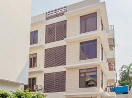 Kolam - Adyar Extended Home