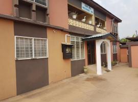 Fairhill Abura, Kakumdu (рядом с городом Ahinbuboi)