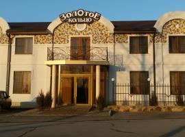 Hotel Zolotoe Koltso, Temryuk